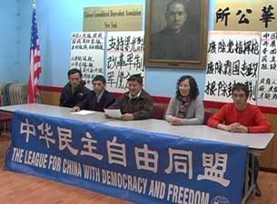 图片:中华民主自由同盟12月29号在纽约中华公所举行报告会(记者紫荆提供)