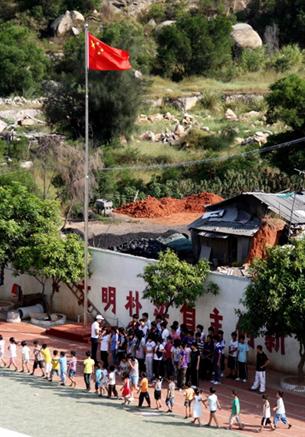 资料图片:福建晋江一所外来务工人员子女学校(法新社)