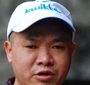 图片:四川作家冉云飞被当局正式逮捕。(网络资料/记者乔龙提供)