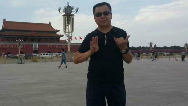 """中国""""新公民运动""""成员张宝成。(民生观察)"""