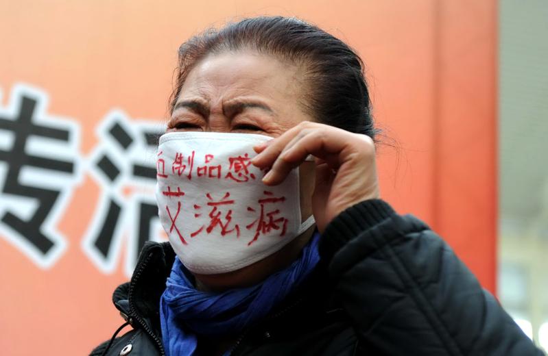 资料图片:河南艾滋病感染者在北京请愿,呼吁当局关注。(AFP)