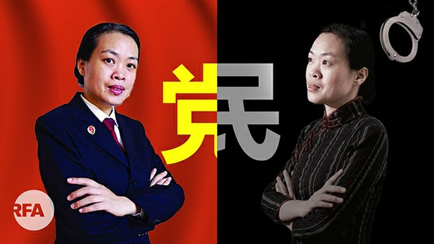 前律师杨斌探望王藏亲属一度被抓(自由亚洲电台制图)