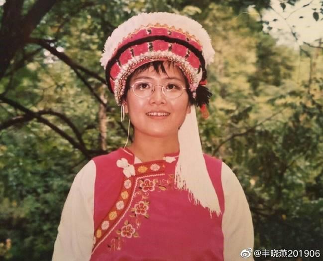 丰晓燕年轻时的照片(丰晓燕女儿提供)