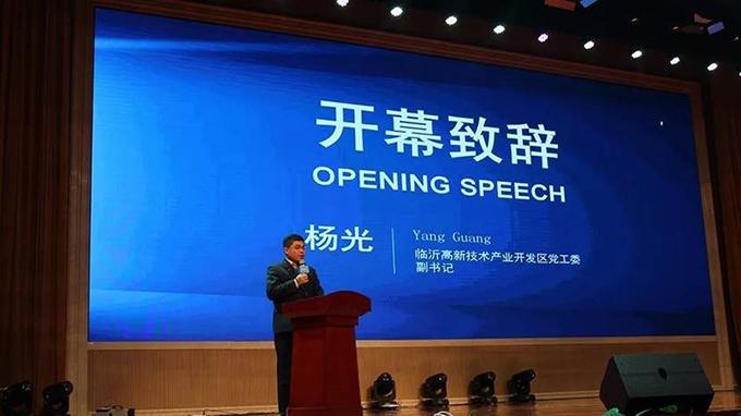 丰晓燕的丈夫杨光曾任临沂高新技术产业开发区党工委副书记(Public Domain)
