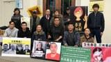 世界人权日在中领馆前示威的旧金山华人(CK摄).jpg