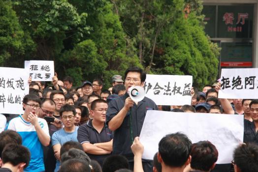 图片:固铂成山员工大罢工,抗议阿波罗收购(网络图片)