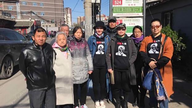 2019年3月21日,维权律师王全璋的妻子李文足(中)等人到北京最高人民法院申诉。(李文足推特)