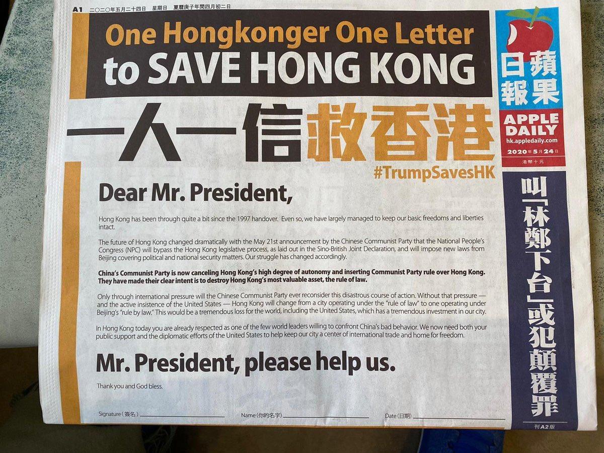 """香港""""苹果日报""""日前在头版刊登致美国总统特朗普的请愿信,并发起""""一人一信救香港""""活动,呼吁香港人写信给特朗普,一起维护香港自由。(推特图片)"""