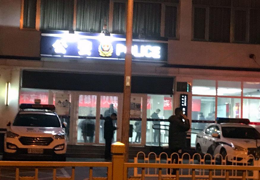 在国际人权日前夕,有身在北京的访民受邀到美国大使馆参加活动,其中多人未到达大使馆已被公安带走。(推特图片/王宇律师 @wangyulawyer)