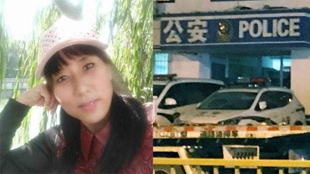 2019年12月9日,江苏公民王和英(左图)及全国多地访民在前往美国驻北京大使馆参加人权日活动途中,被抓到北京的派出所。(组合图片:维权网//王宇律师 @wangyulawyer)