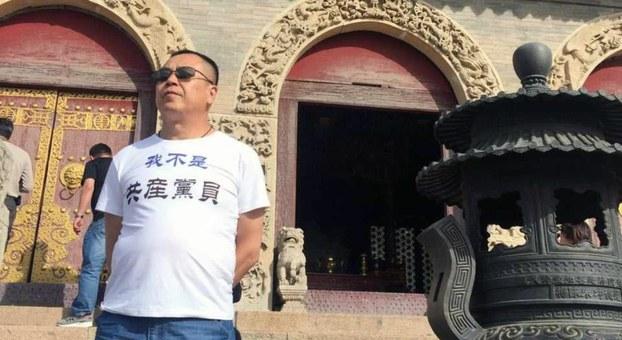 公民运动人士张宝成(推特图片/ 张宝成之妻-刘珏帆@liu_juefan )