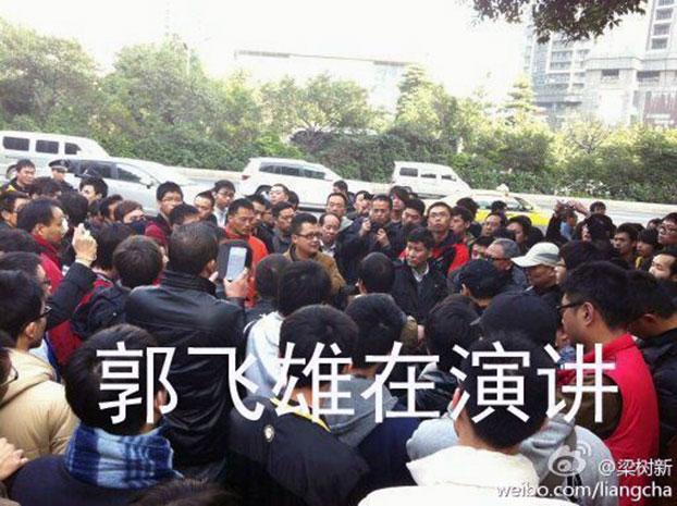 广东维权人士郭飞雄因参与南周抗议事件而被捕及起诉。 (微博图片)