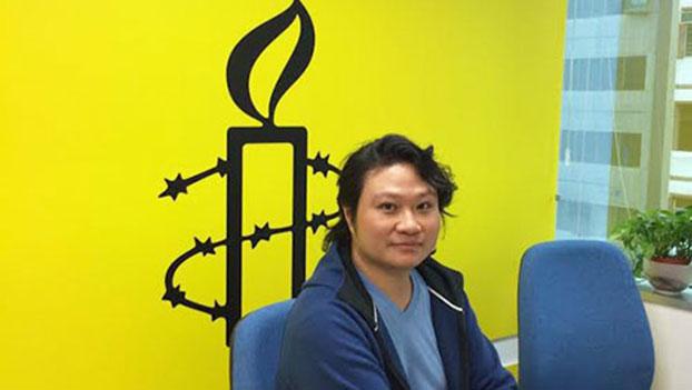 """""""国际特赦组织""""中国研究员潘嘉伟。(潘嘉伟提供,拍摄日期不详)"""