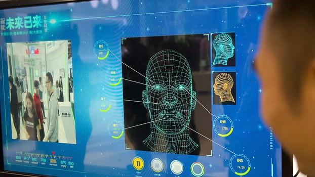 图为人脸识别软件系统(美联社)