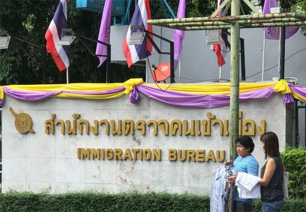 滞留泰国的民主人士杨崇目前羁押在这所难民监狱。(被访者贺先生提供,拍摄日期不详)