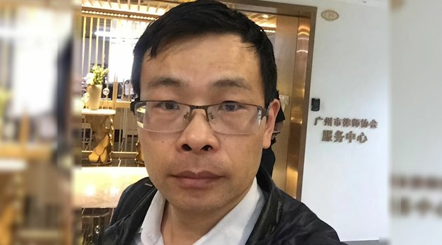 广州律师胡耀辉(图)因拒绝向辅警出示身份证被带到派出所,并表示曾被辅警殴打和命令下跪。(胡耀辉提供,拍摄日期不详)