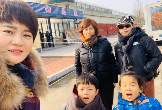 2019年12月26日,王全璋妻子李文足(左) 在儿子与好友陪同下,到山东临沂监狱探望丈夫。 (李文足提供)