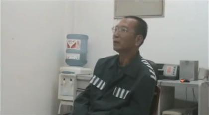 刘晓波在狱中视频截图(博讯网)