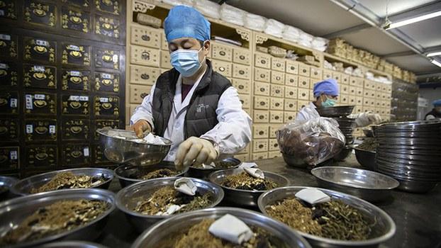 北京的一家中药店(美联社)