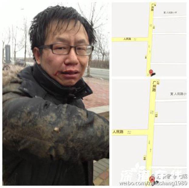 图片:中国财新传媒记者陈宝成因抗议山东平度老家房屋拆迁,遭警方刑拘。(微博)