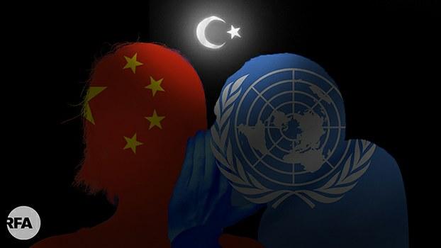 """""""吹哨人""""控联合国将异见者名单交给中国 (自由亚洲电台制图)"""