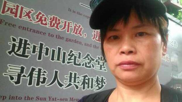 广东人权人士张五洲(家属独家提供)