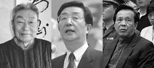 图片:(左起)陈希同、陈良宇、成克杰。(Public Domain)