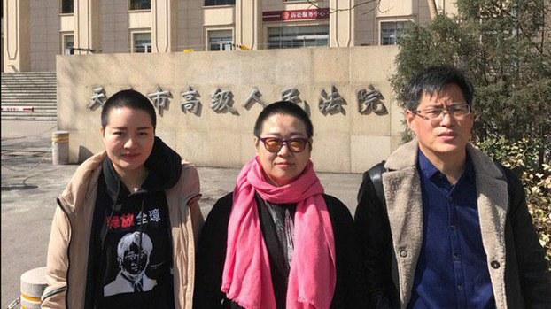 图片:2019年3月11日,王全璋的妻子李文足(左)和王全璋的二审辩护人蔺其磊律师(右)、709家属王峭玲(中)来到天津市高级人民法院诉讼服务中心。(推特图片/@709liwenzu)