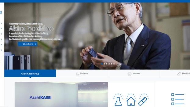 """日本化学制造大厂""""旭化成""""(Asahi Kasei)决定将制造汽车零部件的中国厂迁回日本。(网站截图)"""