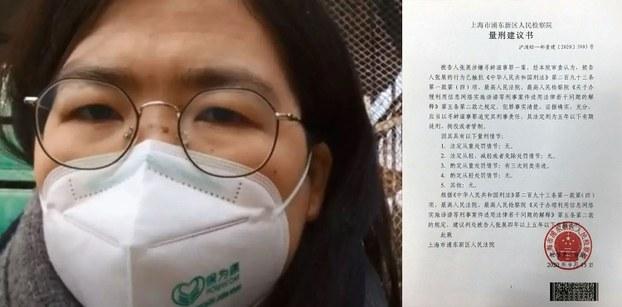 """公民记者张展在武汉采访新冠肺炎,遭公安刑事拘留并以""""寻衅滋事罪""""起诉。上海市浦东新区人民检察院 量刑建议书。(志愿者提供/记者乔龙)"""