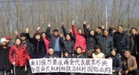图片:中国民间人士呼吁人大尽快批准联合国《公民权利和政治权利国际公约》。(网络图片)