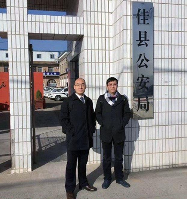 北京人权律师(左)。(图源:维权网)