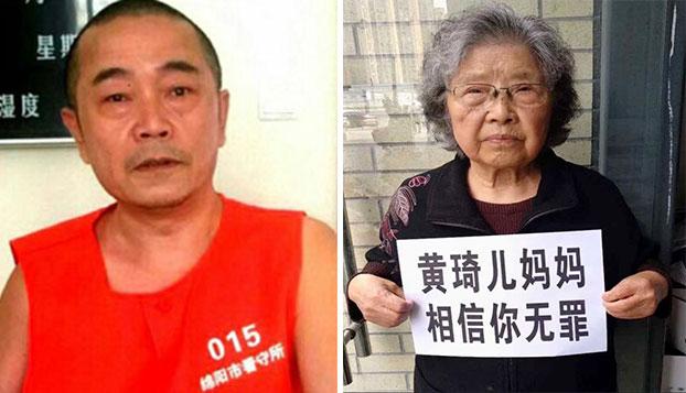 """中国民间网站""""六四天网""""创办人黄琦被判刑12年。右为黄琦母亲浦文清。(左图:RFA资料图。右图:维权网)"""