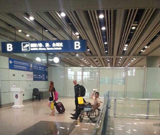 2013年7月20日,山东残疾访民冀中星在首都机场引爆自制炸药(新浪微博)