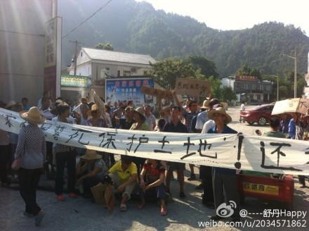 图片:安徽省石台县大演村村民抗议政府强征土地。(资料图public domain)
