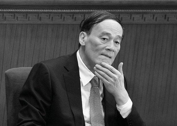 中国新领导人表示,要整治官员贪腐,也有不少高官因贪腐行为曝光而受到查处,而民众的举报功不可没。图为中央纪委书记王岐山。(AFP PHOTO)