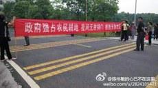 湖北石首市南岳山村十组数百村民周一围堵市政府,要求释放此前被抓的村民。(微博)