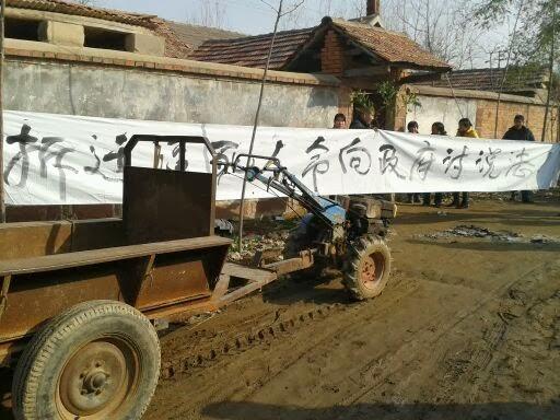 图片: 死者家属举起横幅,向当局讨说法。 (中国茉莉花革命网)