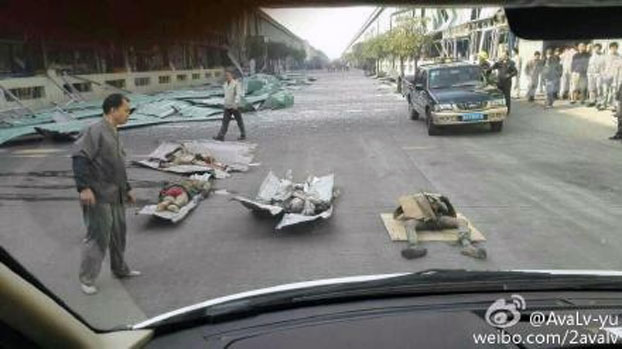 2014年12月31日上午,广东省佛山市顺德区勒流镇一工厂发生爆炸,造成至少17人死亡,33人受伤。(新浪微博)