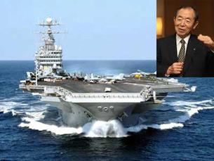 """图片:日本新任驻华大使丹羽宇一郎26号敦促中国提高军事方面的透明度。美韩两国在日本海举行的代号为""""不屈的意志""""大规模联合军事演习,日本派出4名海上自卫官作为观察员乘美军核动力航母""""乔治•华盛顿""""号观摩演习。(南洲提供)"""