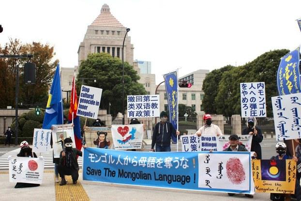 旅居日本的蒙古族学生抗议王毅到访