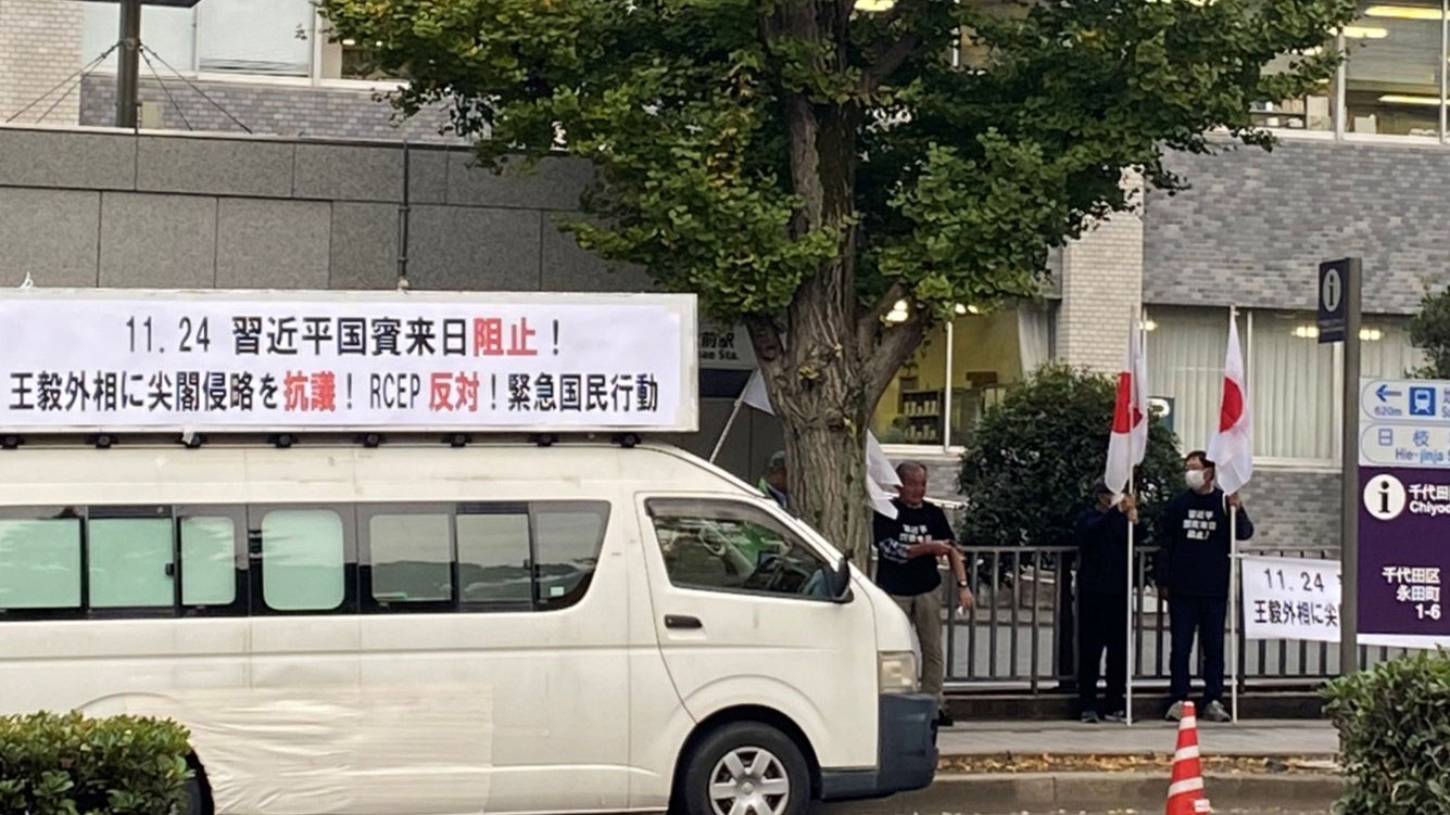 现场也有日本右翼团体就钓鱼岛归属,进行抗议。(志愿者提供/记者乔龙)