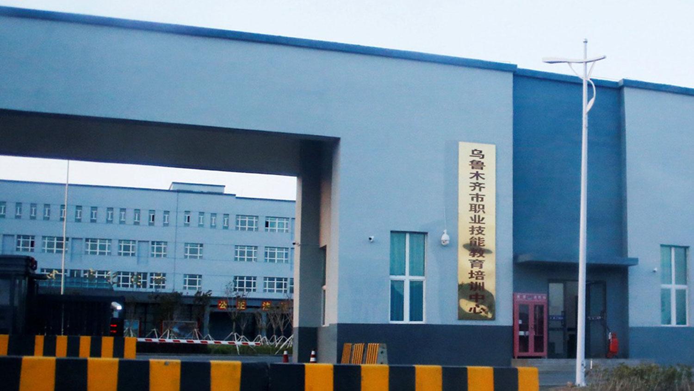 乌鲁木齐职业技能教育中心大门(路透社)