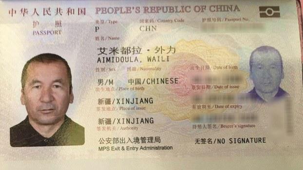 """新疆维吾尔族学者艾米都拉在沙特阿拉伯被捕,正面临被""""送中""""。(王松莲提供,拍摄日期不详)"""