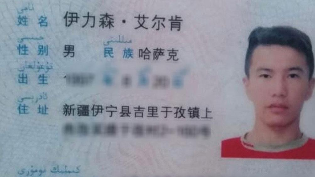 伊力森的身份证显示,他家住新疆伊宁县吉里于孜镇。(志愿者提供/记者乔龙)