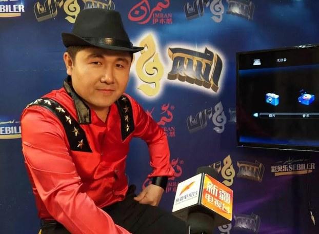 新疆民歌手哈里斯别克.巴班,去年12月3日被捕。(家属提供/记者乔龙)
