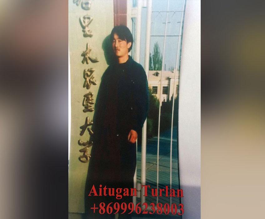 曾在新疆昭苏县卡拉苏镇宗教部门工作的阿衣吐汗,吐尔兰,被羁押两年,情况不明。(家属提供/记者乔龙)