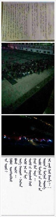 蒙汉学生互殴,特警到场制止。(网络图片)