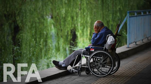 养老保险全国统筹 中国人可以安享晚年了?(自由亚洲电台制图)