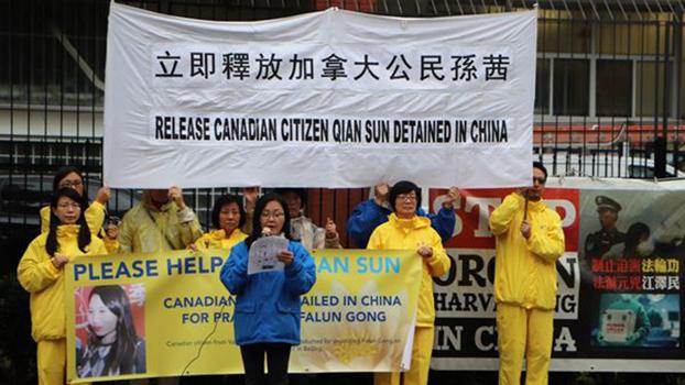 资料图片:法轮功学员呼吁中国释放加拿大商人孙茜(阿波罗网)